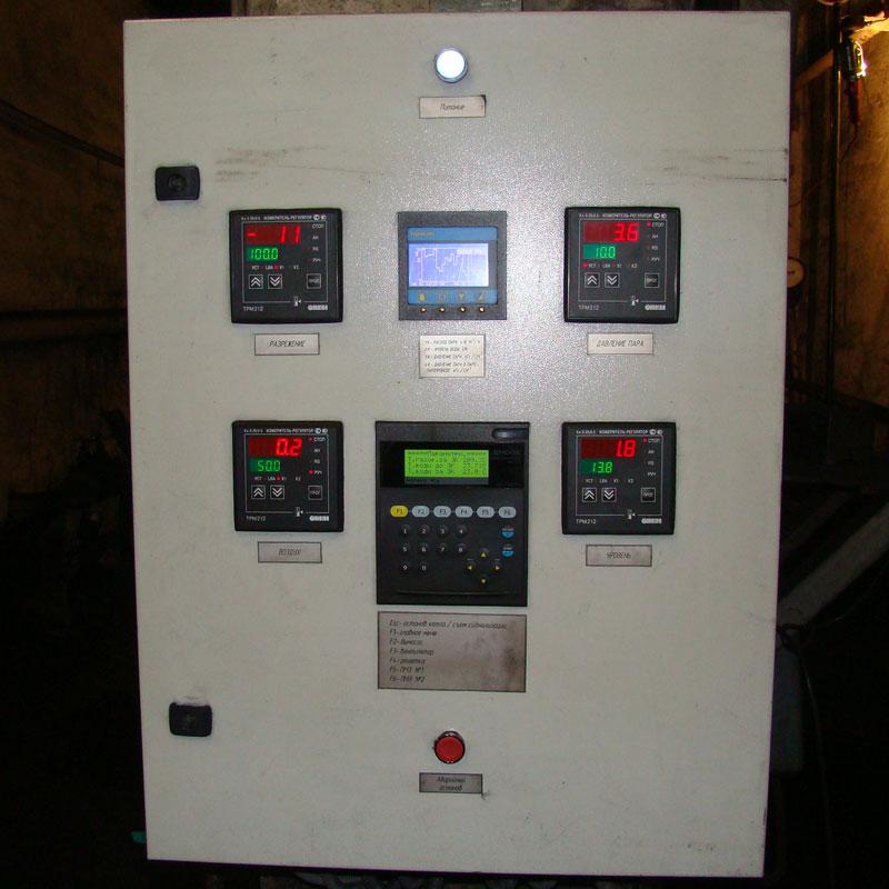 Автоматика паровых котлов на твердом топливе